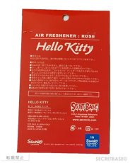 画像2: HELLO KITTY X-RAY ORIGINAL AIRFRESHENER BLUE Ver. (2)