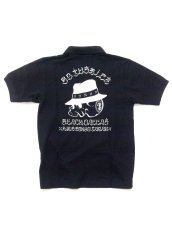 画像1: LOCAL SKULL POLO-SHIRT BLACK DALLAS/USUGROW (1)