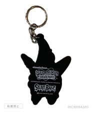 画像2: X-RAY  PATRICK RUBBER KEY HOLDER (G.I.D) (2)