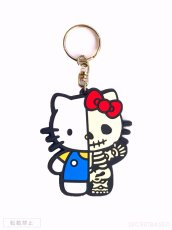 画像1: HELLO KITTY X-RAY RUBBER KEY HOLDER BLUE (1)