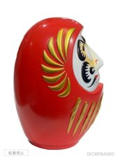 画像2: DARUMA SKULL X-RAY FULL COLOR RED Ver. (2)