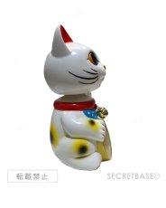 画像4:  BOBBLING HEAD LUCKY CAT FULL COLOR WHITE Ver.[名入れサービス] (4)
