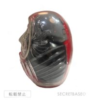 画像2: DARUMA MECHA-SKULL X-RAY FULL COLOR RED Ver. (2)