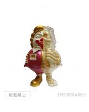 画像1: MC SUPER SIZED X-RAY FULL COLOR METALIC GOLD G.I.D Ver. (1)