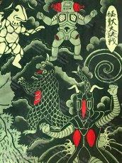 画像2: ウルトラ怪獣 BATH TOWEL (2)