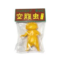 画像3: ギョーザ男(ソフビ人形)・黄 [アニメ化記念] (3)