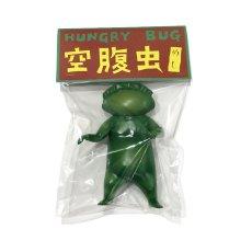画像3: ギョーザ男(ソフビ人形)・緑 [アニメ化記念] (3)