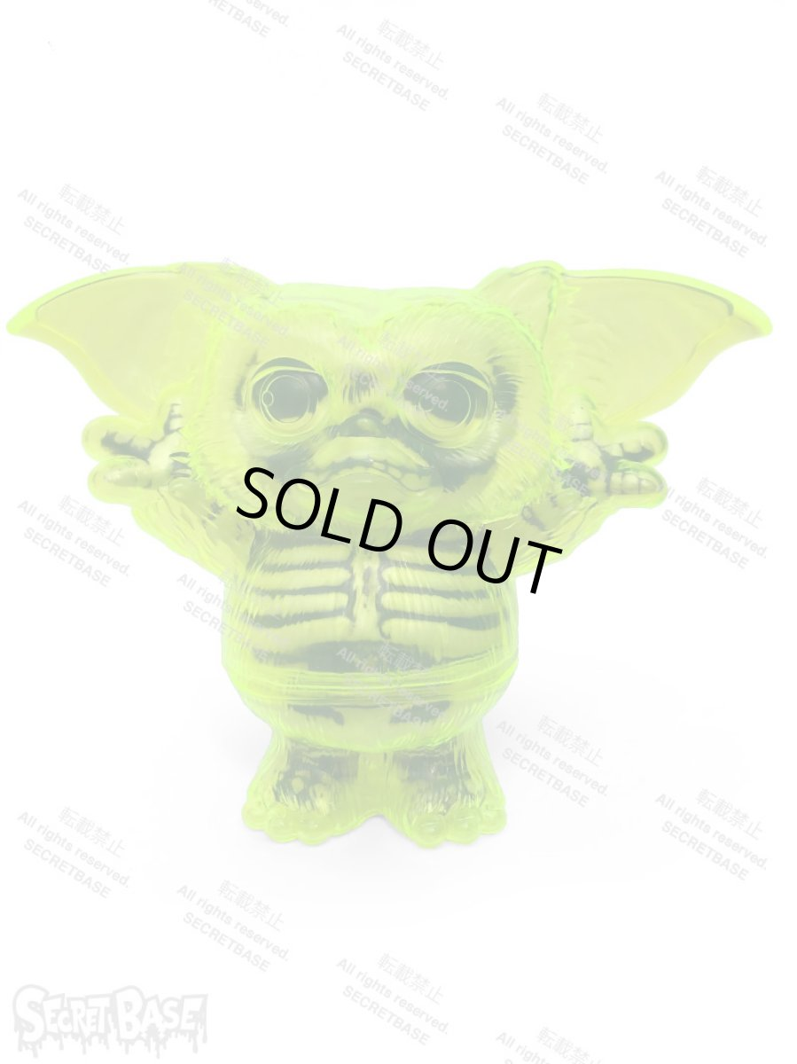 画像1: Gremlins gizmo X-RAY Neon Yellow Ver. (RESTOCKED) (1)