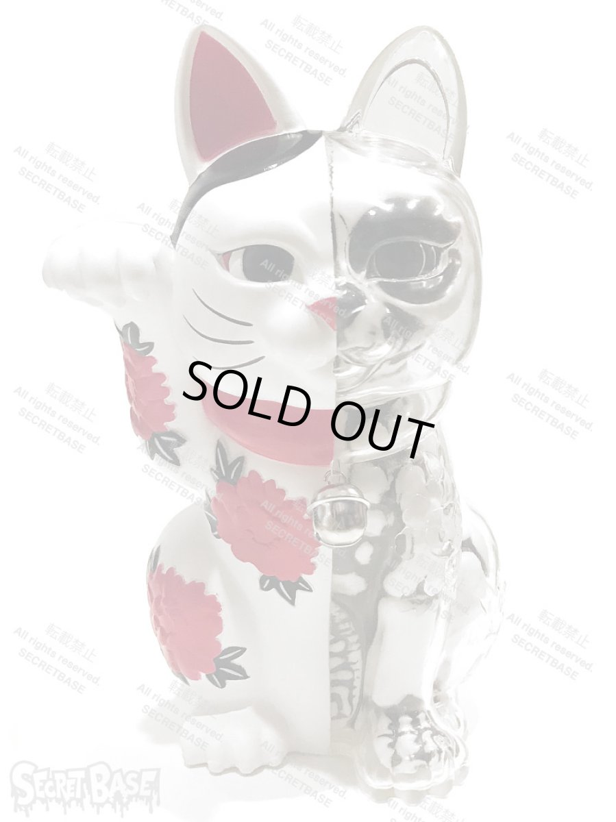 画像1: LUCKY CAT X-RAY FULL COLOR WHITE (1)