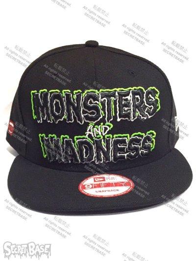 画像1: MONSTERS AND MADNESS New Era 9FIFTY × SECRETBASE 1/1 SKULL HEAD PINK RAME SET