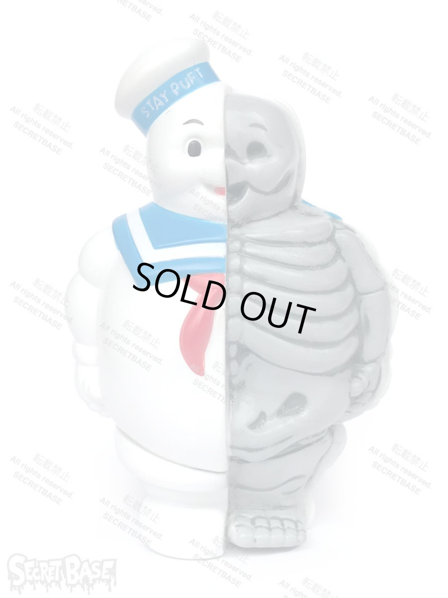 画像1: MARSHMALLOW MAN 1/4 X-RAY FULL COLOR WHITE (1)