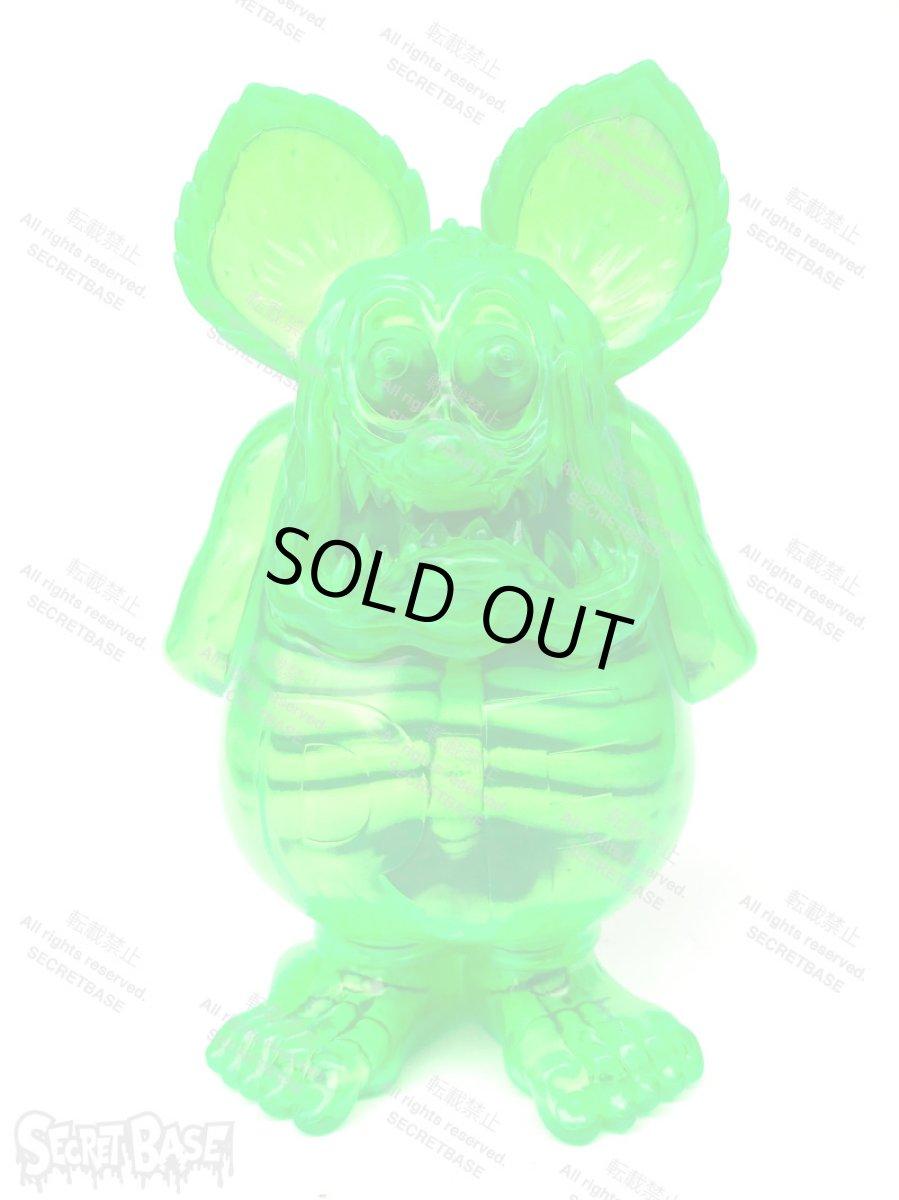 画像1: Rat Fink X-Ray Neon Green (1)