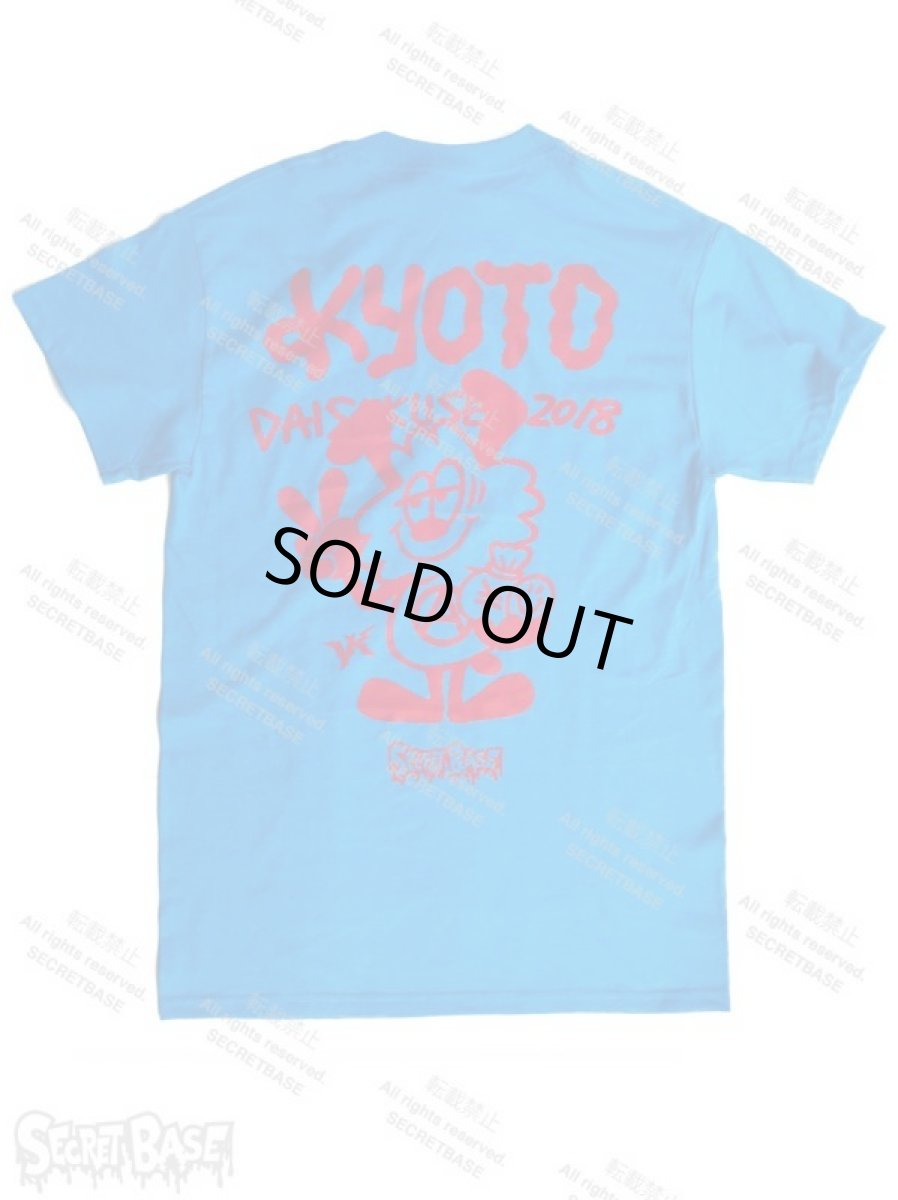 画像1: 京都大作戦2018 コラボT-shirt by VERDY BLUE (1)