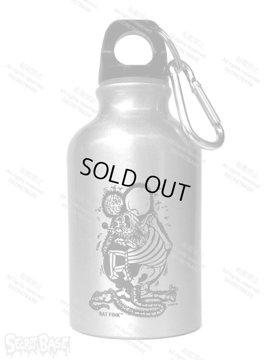 画像1: Rat Fink mini Bottle SIlver (300ml) (1)