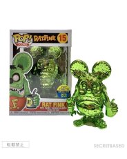 画像1: Funko Pop RAT FINK - Chrome Green Ver. [Toytokyo Limited] (1)