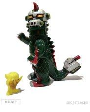 画像9: ЯOR 精密機械怪獣 - Magnet Monster T-Tank #2 (9)