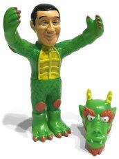 画像3: Cab Dragon FULL COLOR GREEN (3)