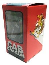 画像5: Cab Dragon FULL COLOR GREEN (5)