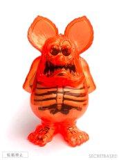 画像1: Rat Fink X-Ray Neon Orange SECRETBASE Ver. (1)