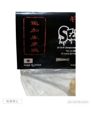 画像7: [追加生産版]ギョーザ男(ソフビ人形) [アニメ化記念] (7)