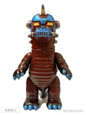画像2: ЯOR 精密機械怪獣 - Magnet Monster T-Tank (2)