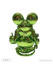 画像4: Funko Pop RAT FINK - Chrome Green Ver. [Toytokyo Limited] (4)