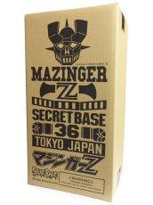 画像5: BIG SCALE MAZINGER Z (5)