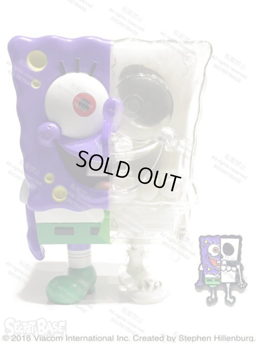 画像1: X-RAY SPONGE BOB PINS SET PURPLE (1)