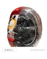 画像5: DARUMA MECHA-SKULL X-RAY FULL COLOR RED Ver. (5)