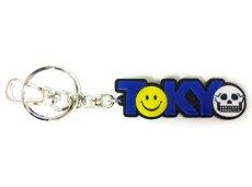 画像1: TOKYO KEY HOLDER Blue (1)
