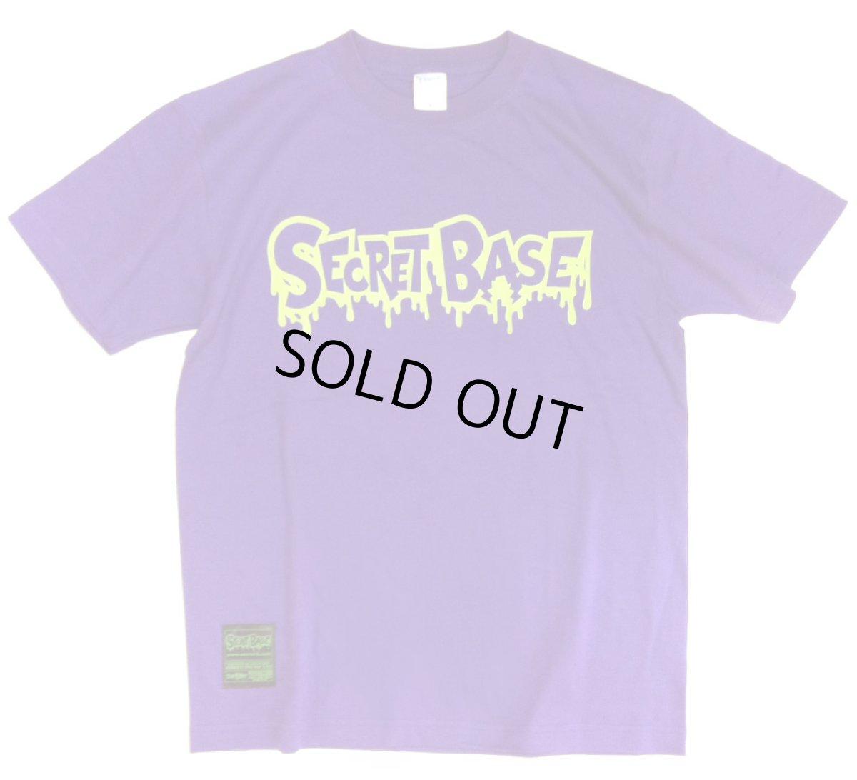 画像1: SECRETBASE LOGO T-SHIRT Purple (1)