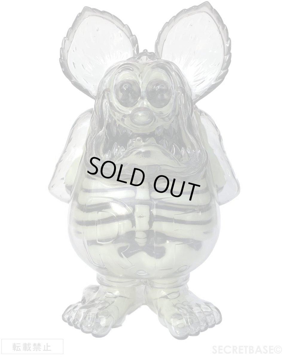画像1:  Rat Fink X-Ray Clear Black G.I.D Ver.  (1)