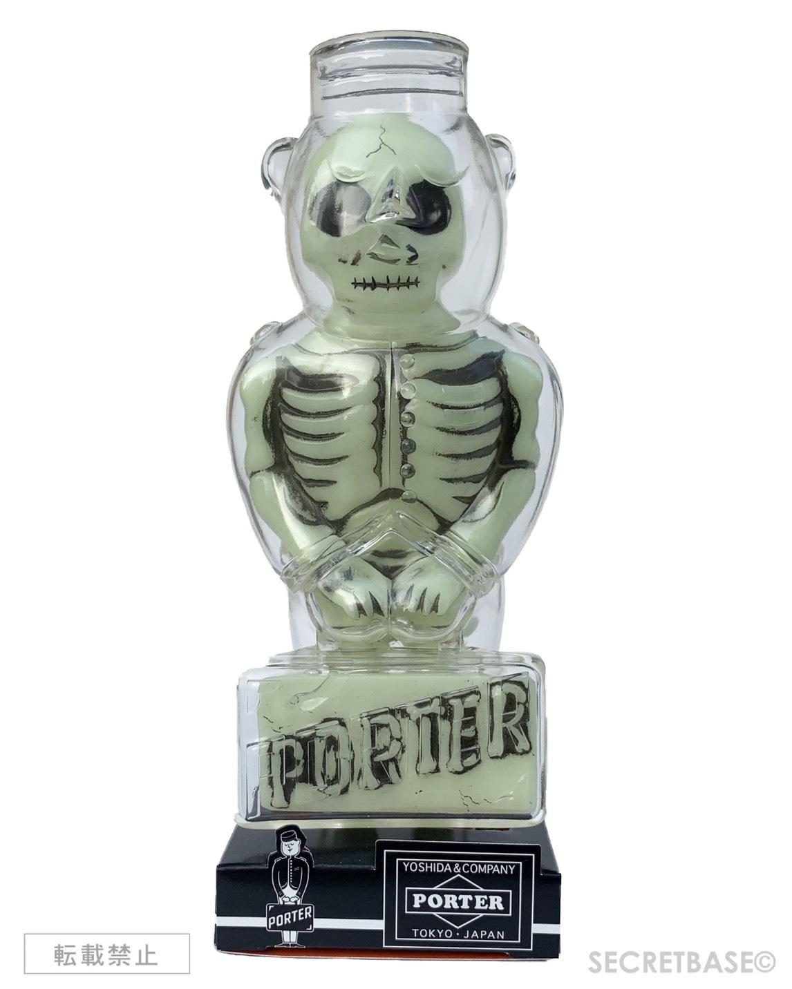 画像1: PORTER X-RAY CLEAR G.I.D (1)