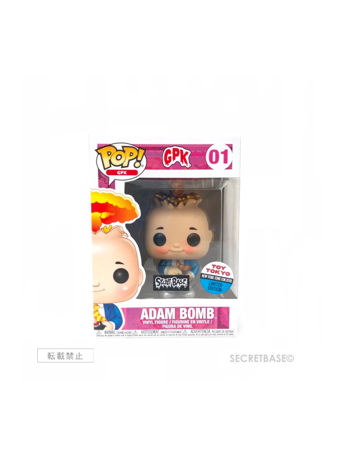 画像1:  FUNKO POP ADAM BOMB  with SECRETBASE LIMITED (1)