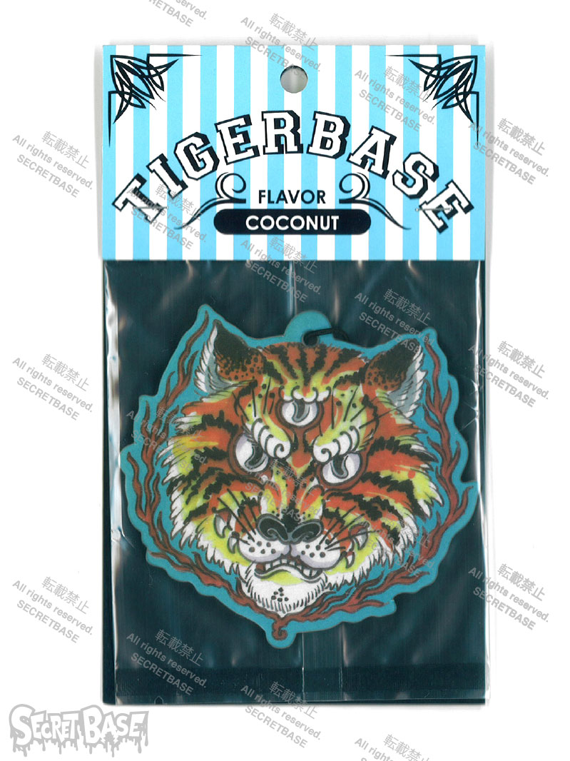 画像1: TIGER BASE AIR FRESHENER (1)