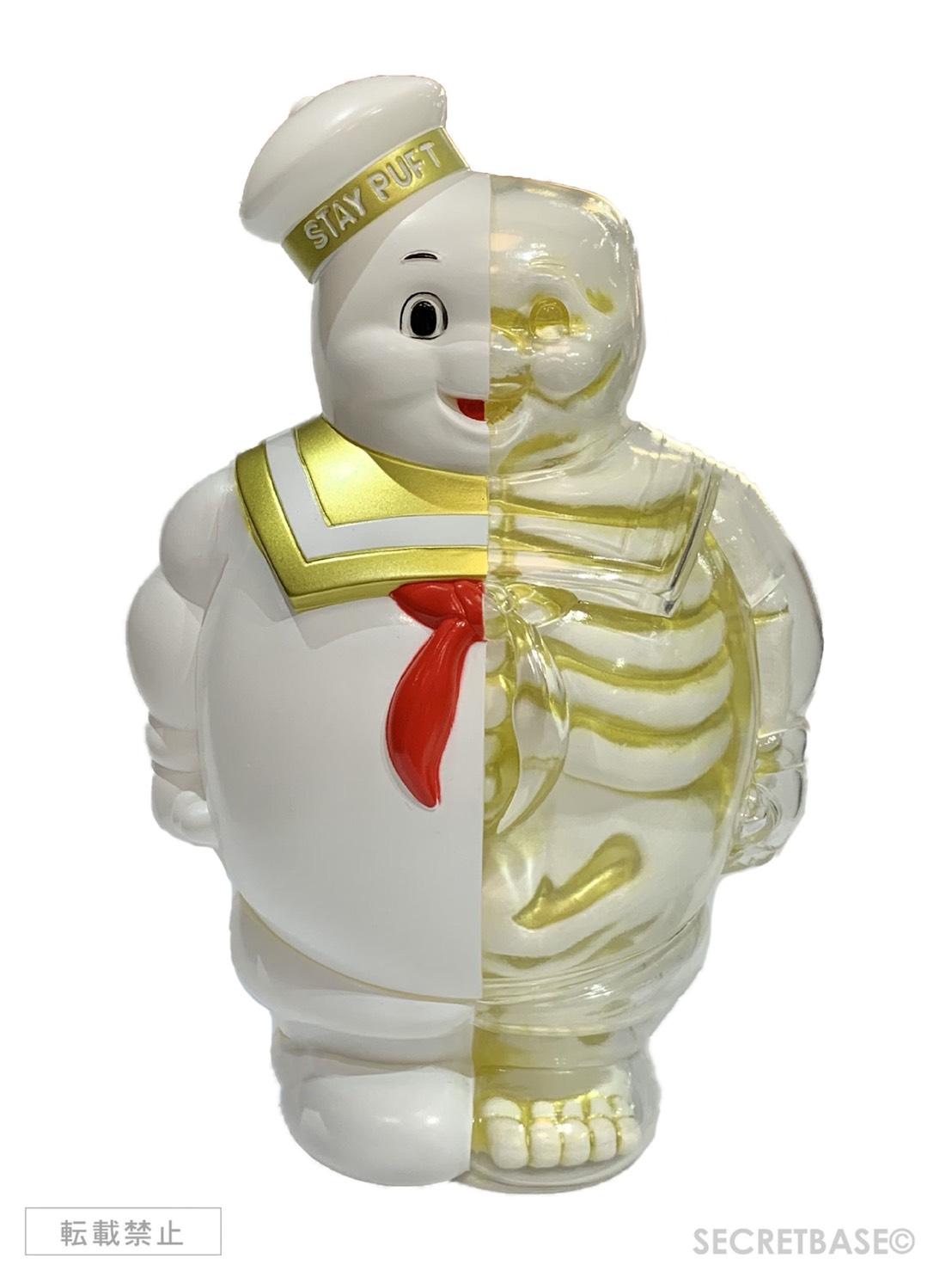 画像1: 35th Anniversary GHOSTBUSTERS MARSHMALLOW MAN  X-RAY Full color White Gold Ver. (1)