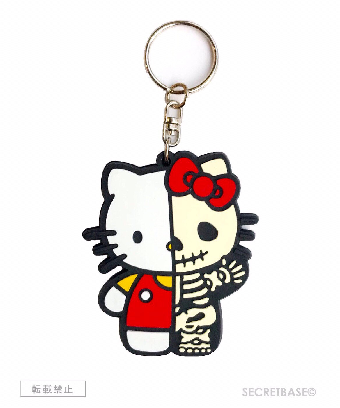 画像1: HELLO KITTY X-RAY RUBBER KEY HOLDER RED (1)