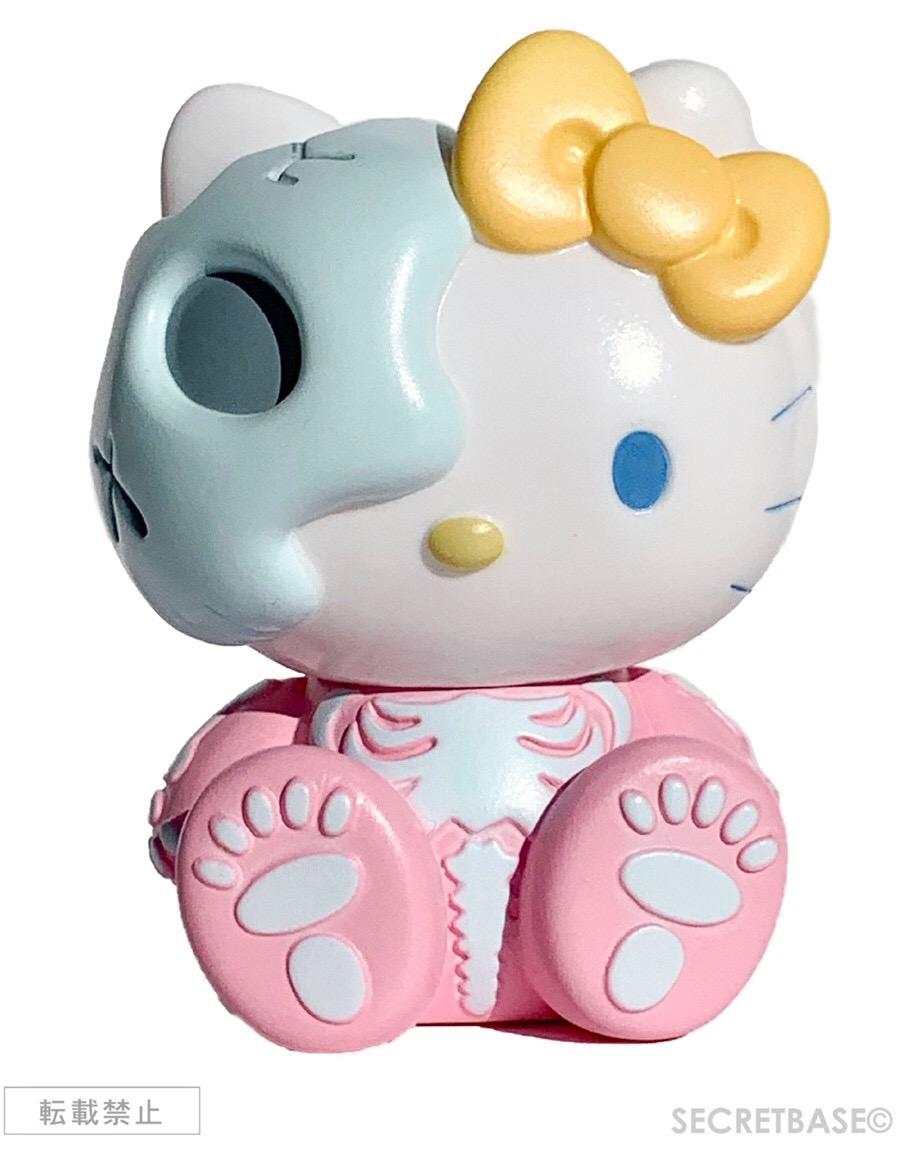 画像1: HELLO KITTY SKULL Pink SECRETBASE limited ver. (1)