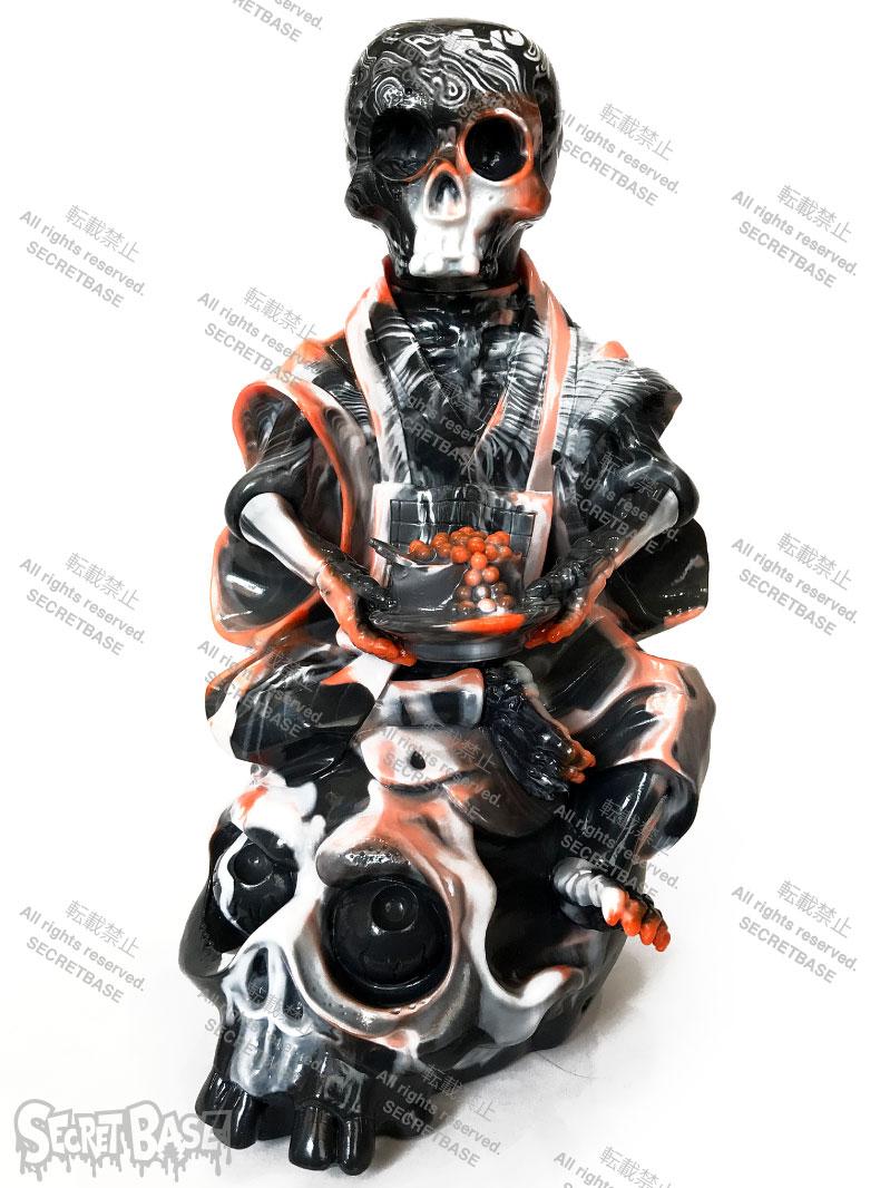 画像1: SUSHI DOKURO MARBLE ORANGE (1)