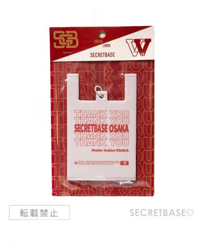 画像1: SECRETBASE ORIGINAL AIRFRESHENER - SHOPPING BAG SHAPE (1)