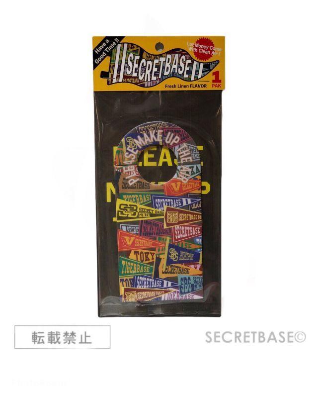 画像1: SECRETBASE ORIGINAL AIRFRESHENER - DOOR KNOB PLATE SHAPE (1)