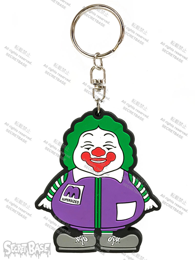 画像1: SUPER SIZE ME RUBBER KEY HOLDER PURPLE (1)