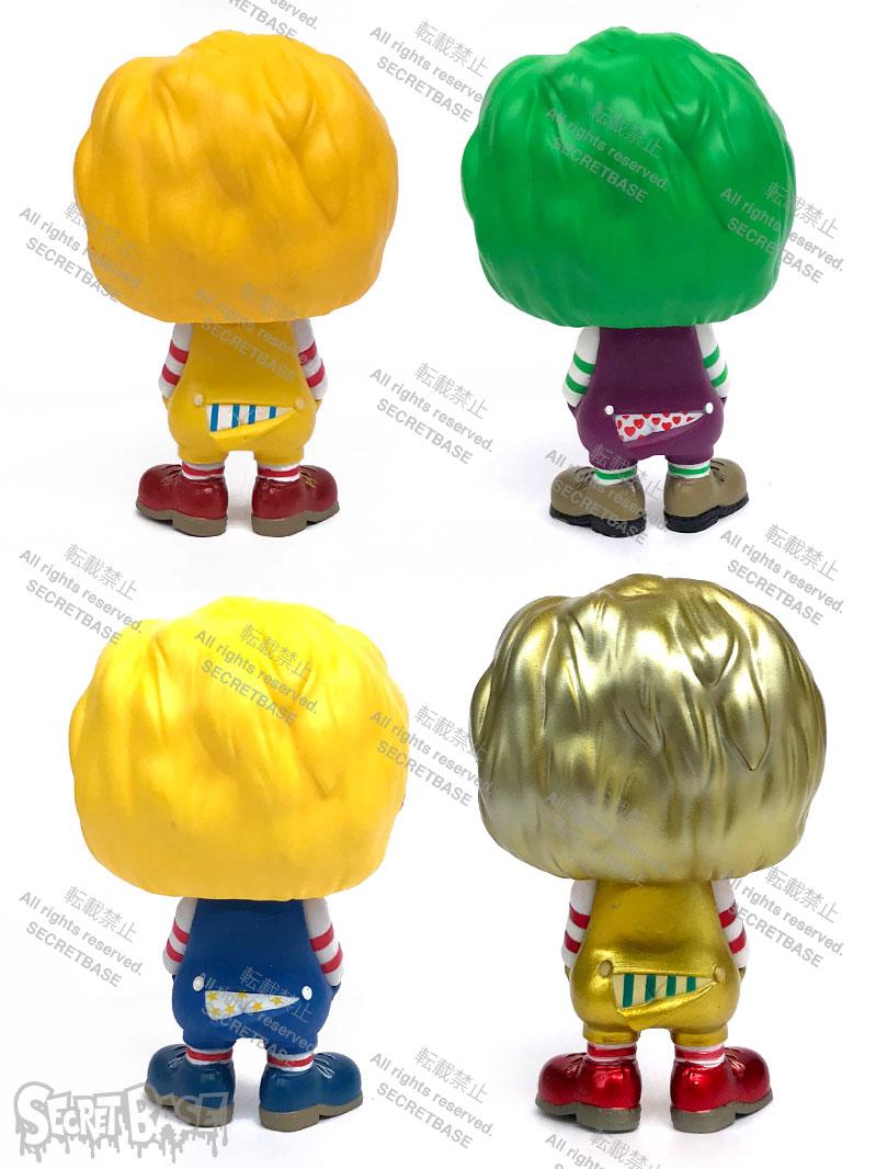 pop hiddy 4 color set secret base online store