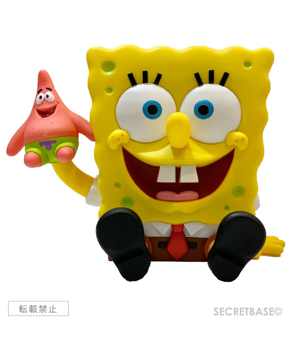 画像1: 1ft SPONGEBOB FULL COLOR YELLOW Ver. (1)