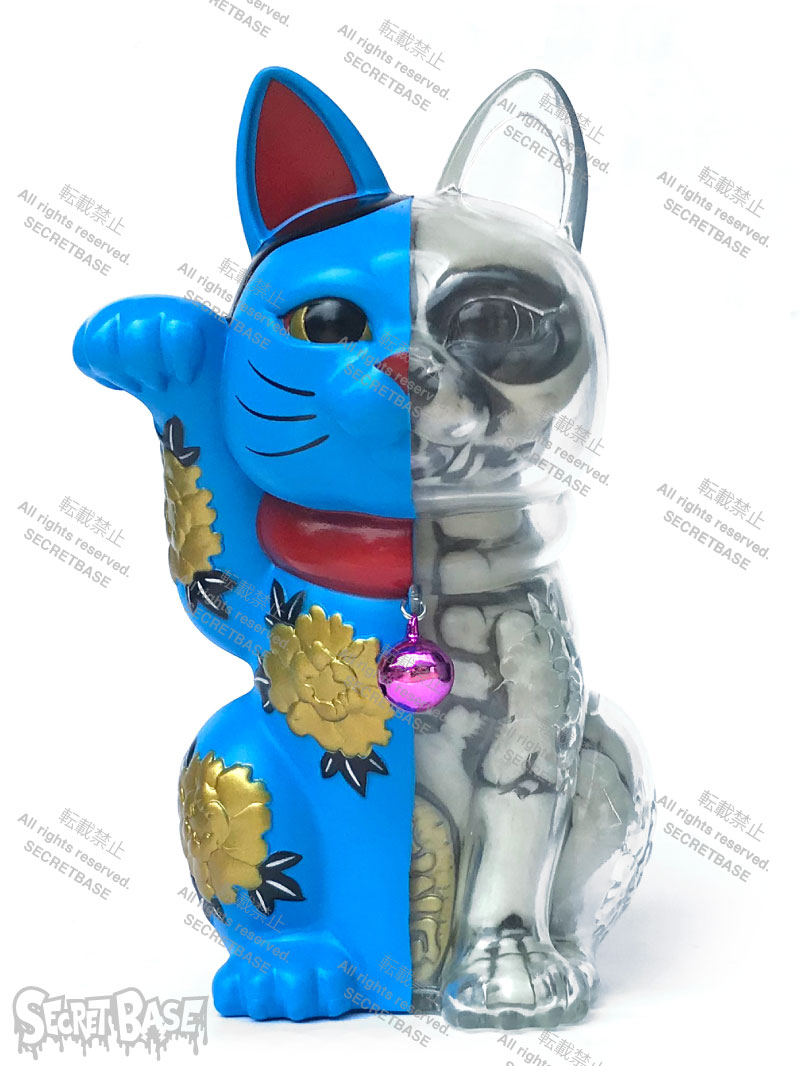 画像1: LUCKY CAT X-RAY FULL COLOR BLUE (1)