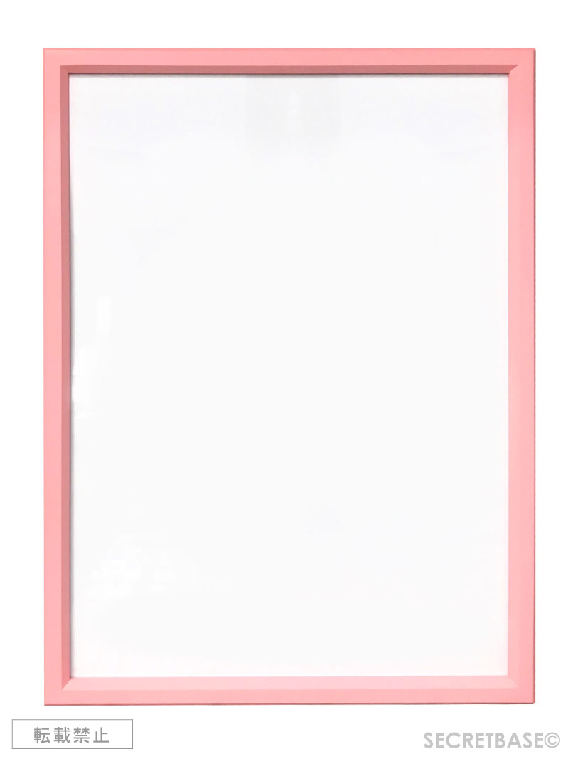 画像1: FRAME FOR A2 SIZED POSTER PINK (420 x 594 mm / 16.5 x 23.4 in) (1)