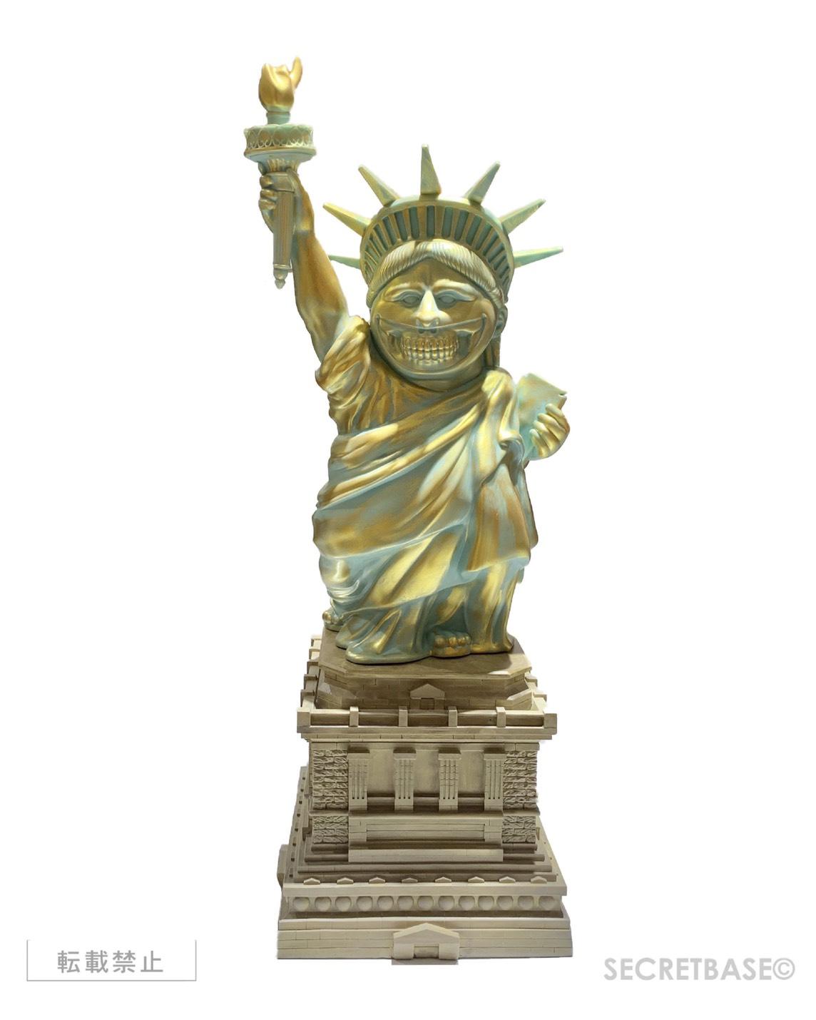 画像1: Liberty Grin (with BASE) Bronze Ver. (1)