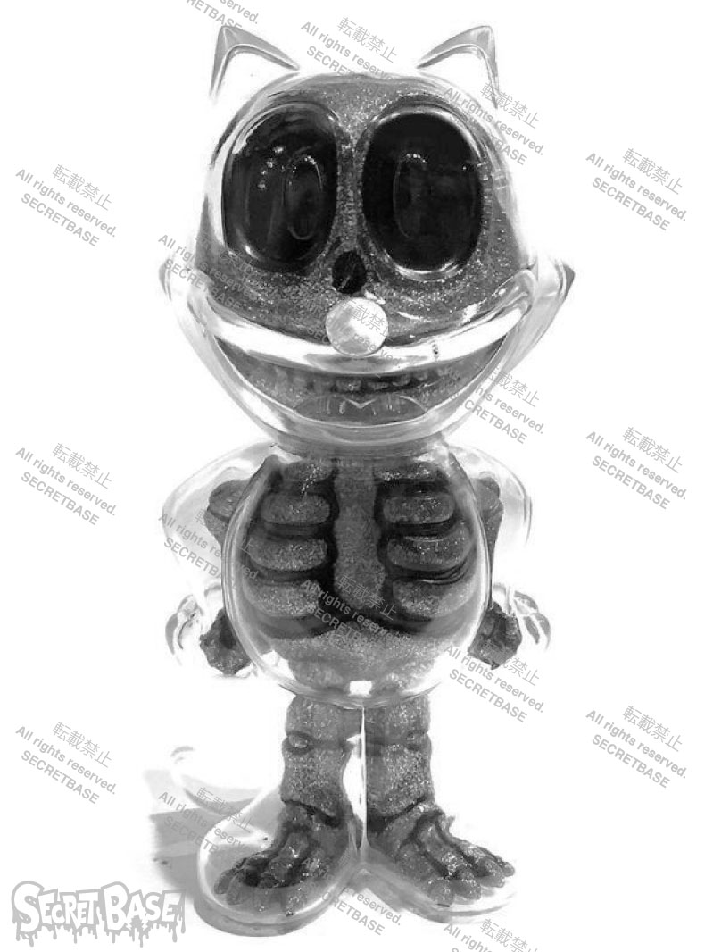 画像1: FELIX THE CAT X-RAY SILVER RAME (1)