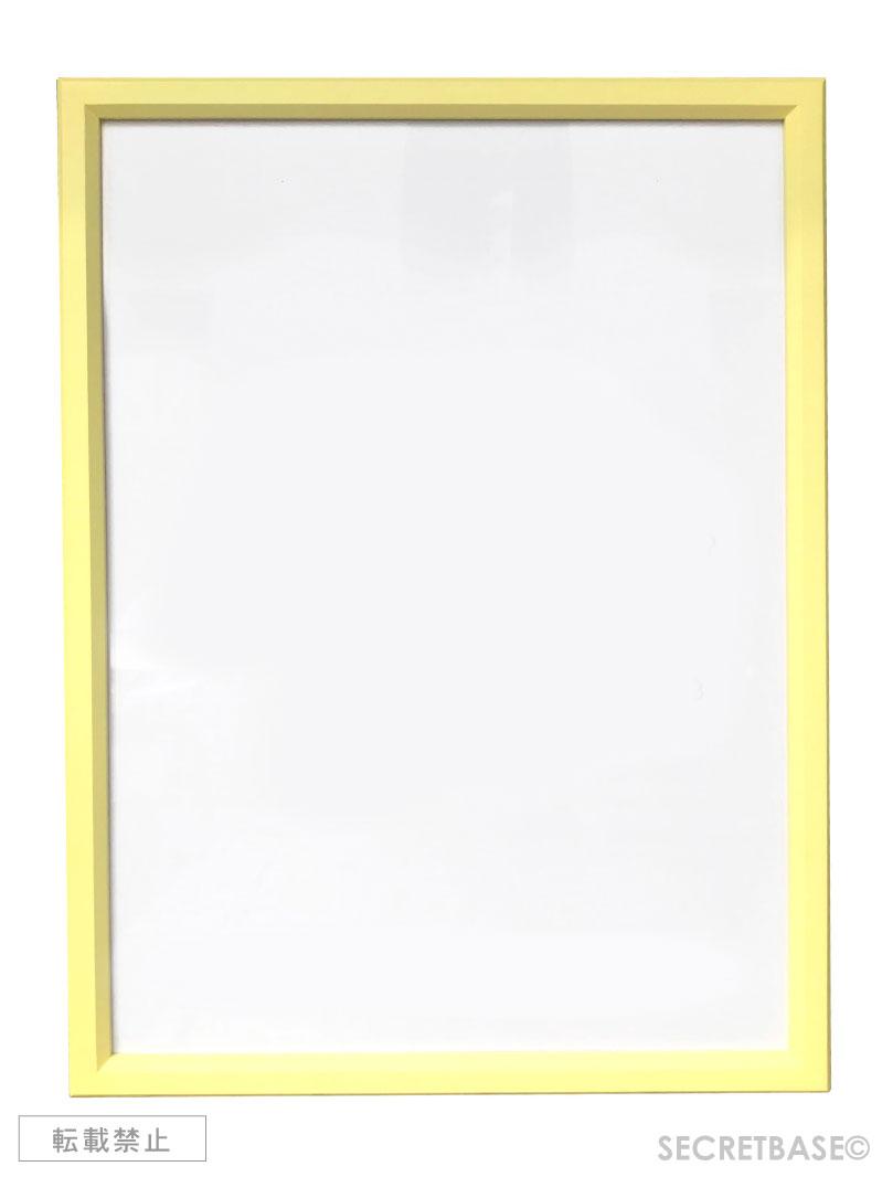 画像1: FRAME FOR A2 SIZED POSTER Yellow (420 x 594 mm / 16.5 x 23.4 in) (1)