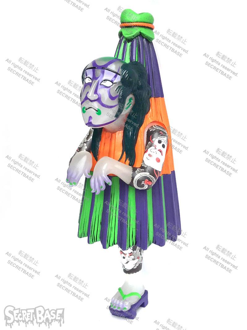 画像1: [SPECIAL CAMPAIGN]KARAKASA TATTOO MAN #3 (1)